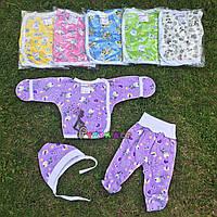 Комплект для новорожденного кулир (распашонка+ползунки+шапочка) 56-62 р-р, фиолетовый, фото 1