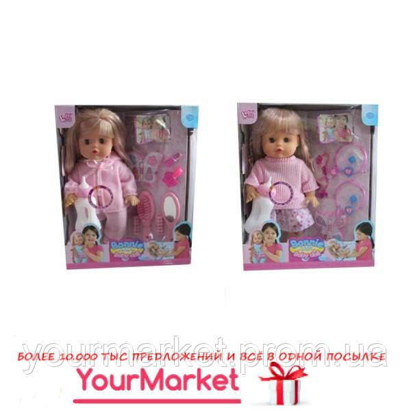 Кукла муз 2 вида, тени, бутылочка, аксессуары LD9707K/G