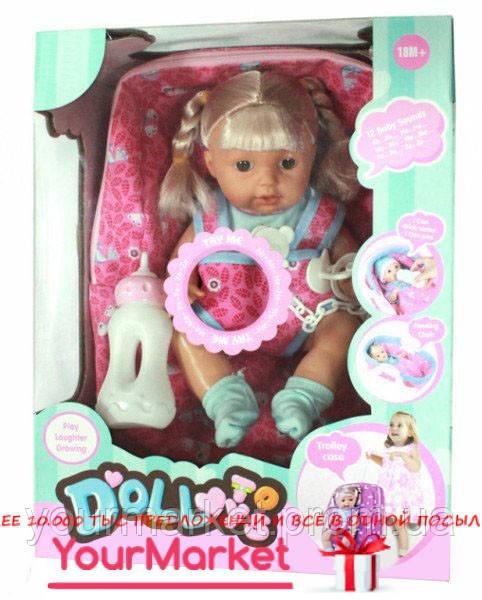Кукла функциональная с колыбелькой и аксессуарами, муз. LD9807A