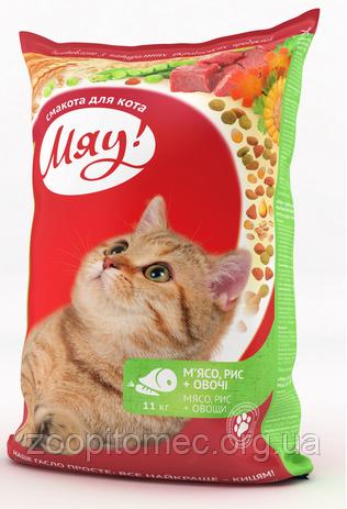 Сухой корм для котов Мяу! (мясо,рис,овощи), 11 кг