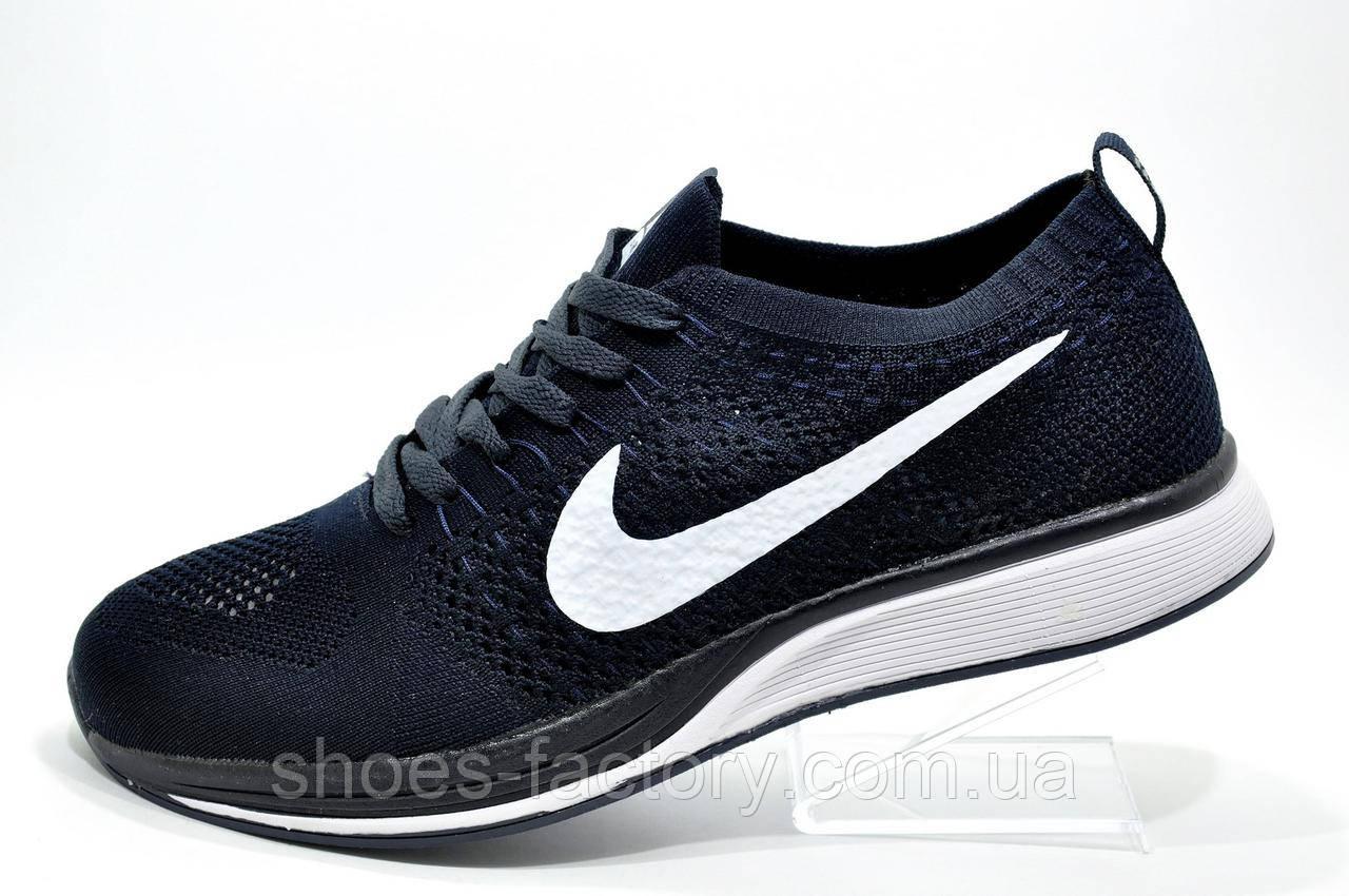 Беговые кроссовки в стиле Nike Flyknit Streak, Dark blue\White