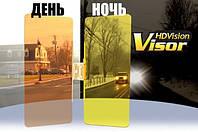 Козырек для автомобиля  день и ночь  HD VISION VISOR, фото 1