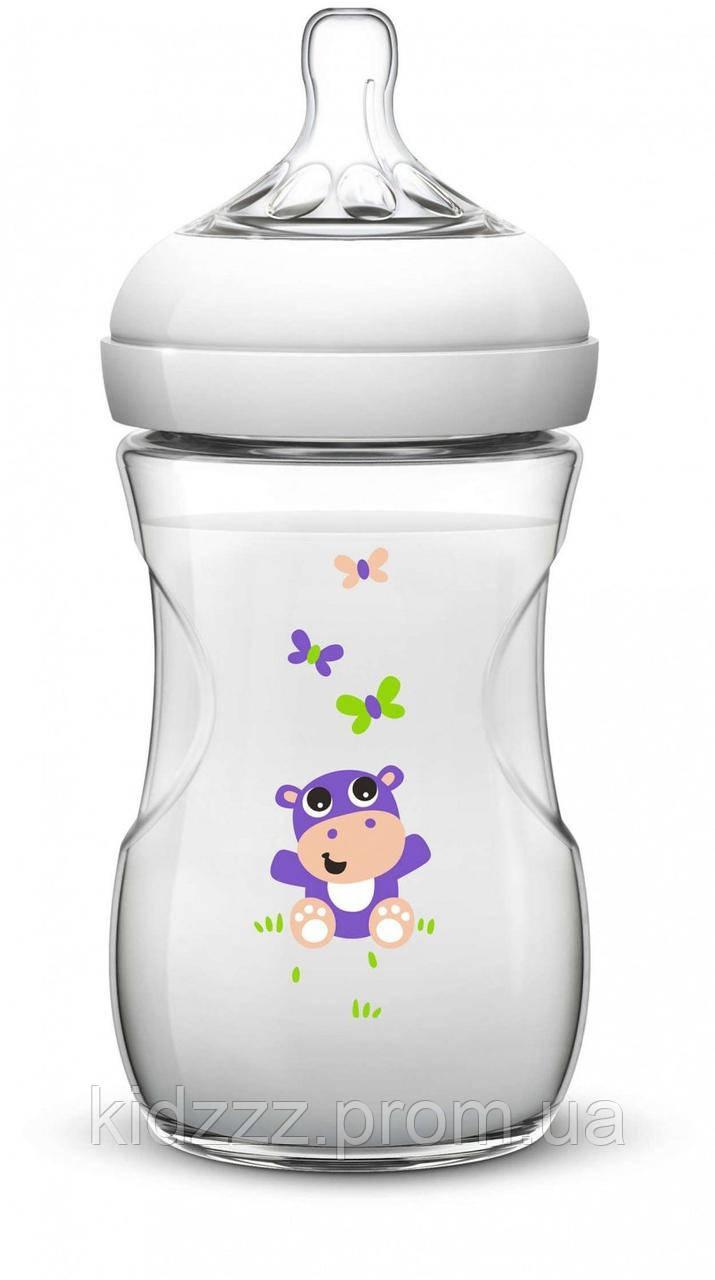 Бутылочка для кормления Natural 2.0 260 мл Philips AVENT с гиппопотамом (Филипс Авент)