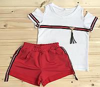 Летний костюм футболка и шорты на девочку 6-12лет, фото 1