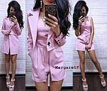 Женский стильный костюм: пиджак-трансформер и комбинезон (3 цвета), фото 3