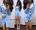 Женский стильный костюм: пиджак-трансформер и комбинезон (3 цвета), фото 6
