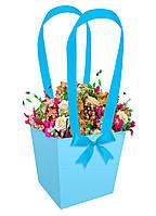 Бумажная сумка для цветов (13 см) голубая
