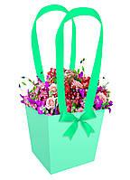 Бумажная сумка для цветов (13 см) бирюза