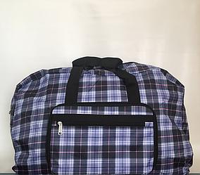 Дорожная сумка трансформер большая