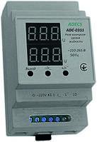 Реле ADC-0311 контроля уровня жидкости Adecs