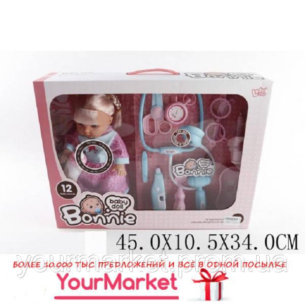 Кукла функциональная муз, с набором доктора LD9905D-1(1500294)