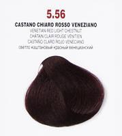 Краска для волос 5.56 Brelil Colorianne Classic венецианский красно-русый 100 мл