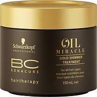 Золотая Маска-Блеск Schwarzkopf BC BonaCure Oil Miracle 150 мл
