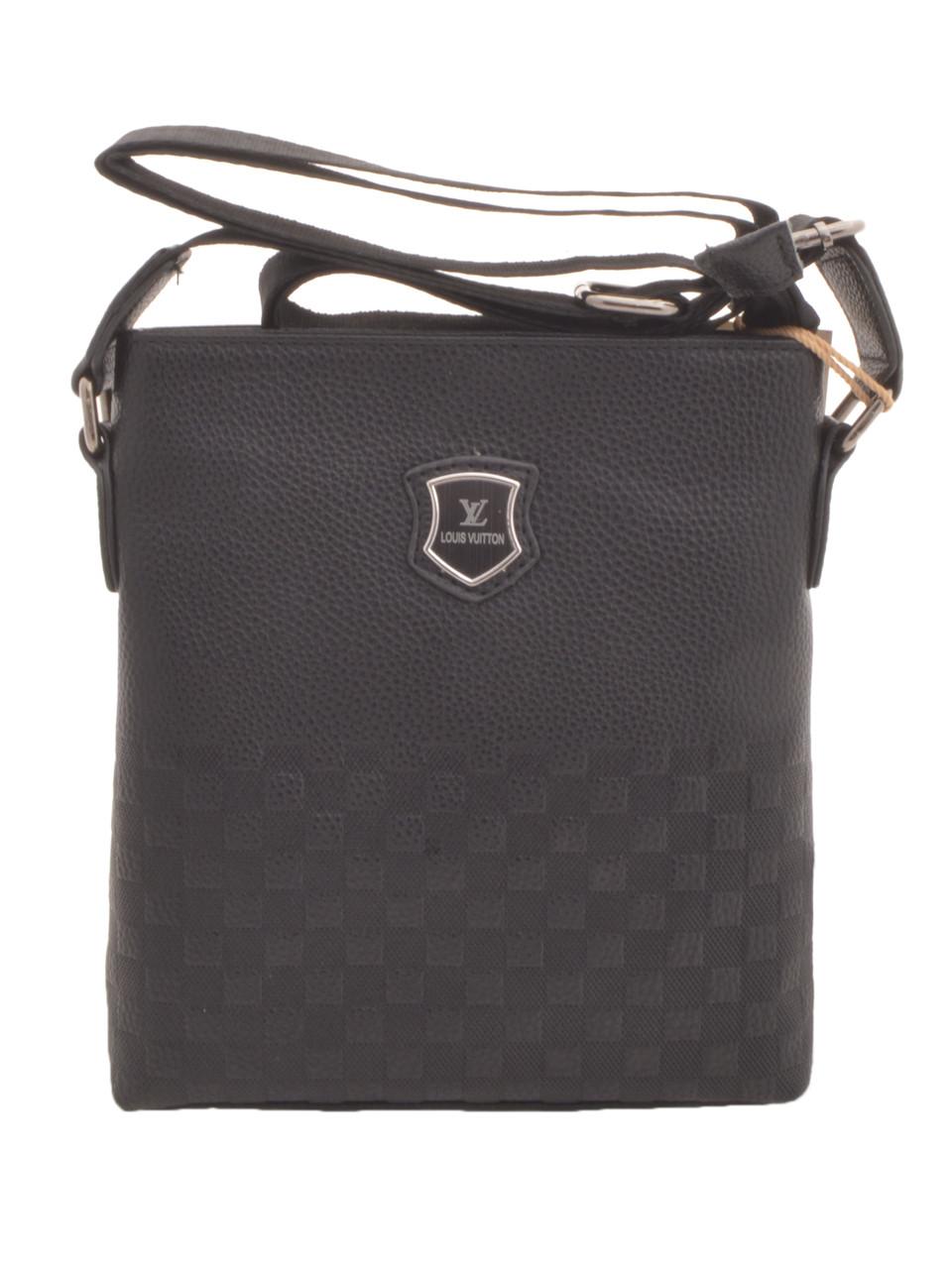 e67d9ceb9552 Сумка-планшет Louis Vuitton , цена 1 154 грн., купить в Киеве — Prom ...
