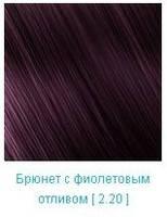 Крем-краска 2.20 Nouvelle Брюнет с фиолетовым отливом 100 мл