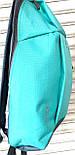 Городской синий рюкзак Wallaby 18*38 см, фото 2