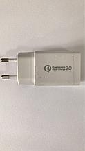 Быстрая зарядка Qualcomm 3.0 fast charging