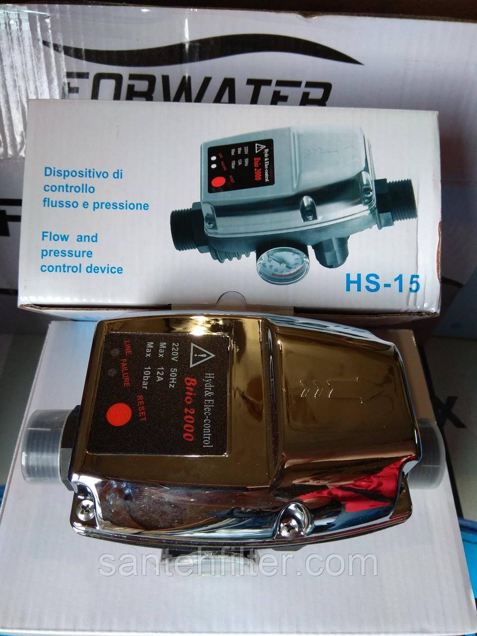 Контролер давления (автоматичний контролер тиску) Форватер HS-15
