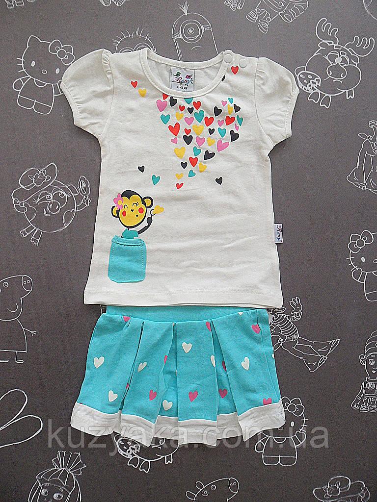 Детский летний костюм с юбкой Сердечки для девочки на 9-18 месяцев
