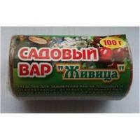"""Садовый вар """"Живица"""" 100г (90шт/ящ)"""