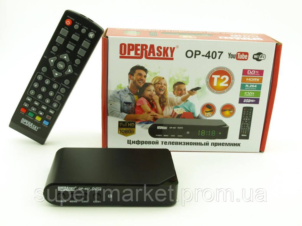 DVB-Т2 OP-407 Operasky, TV тюнер Т2 приемник для цифрового ТВ