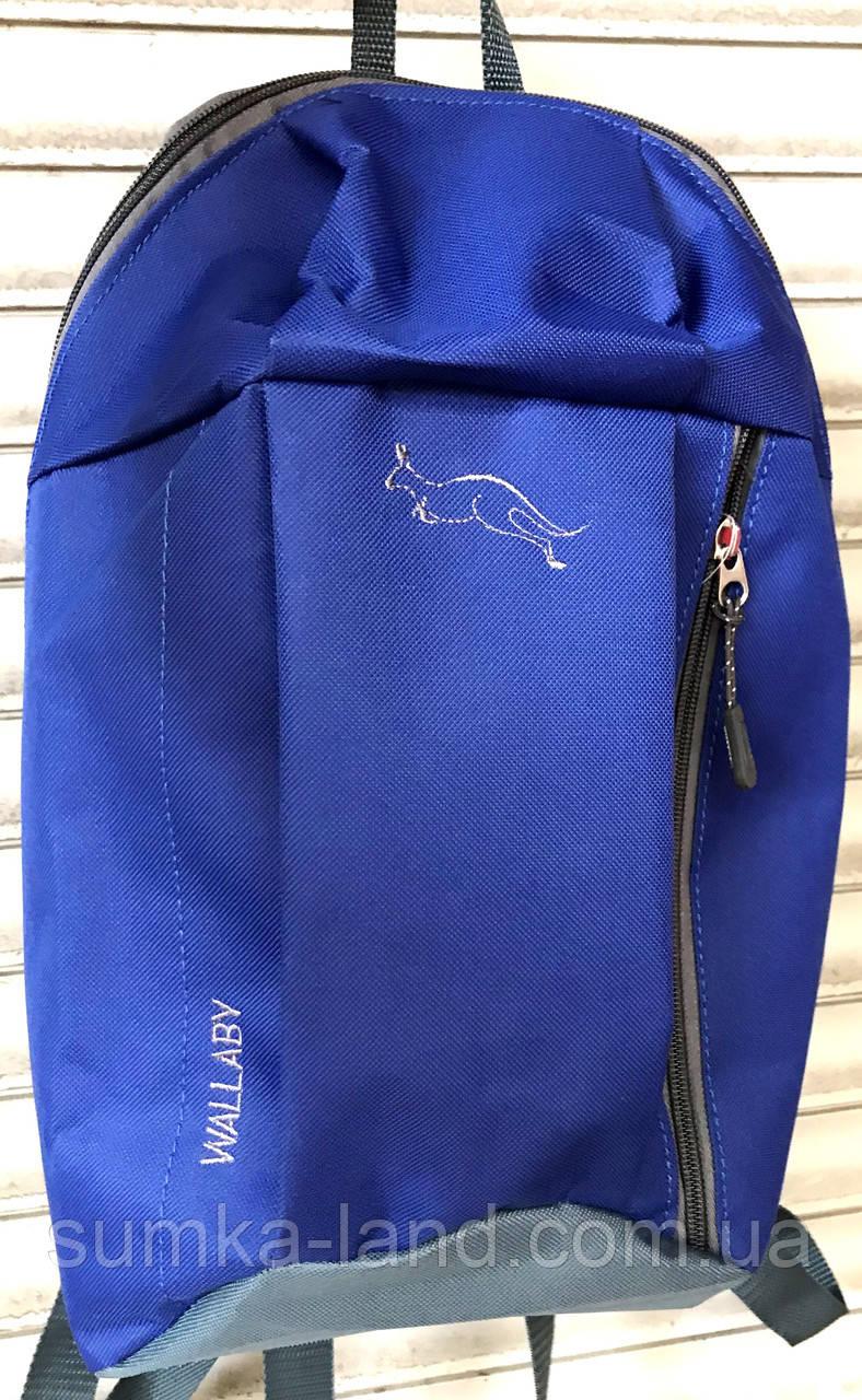 Городской синий рюкзак Wallaby 18*38 см