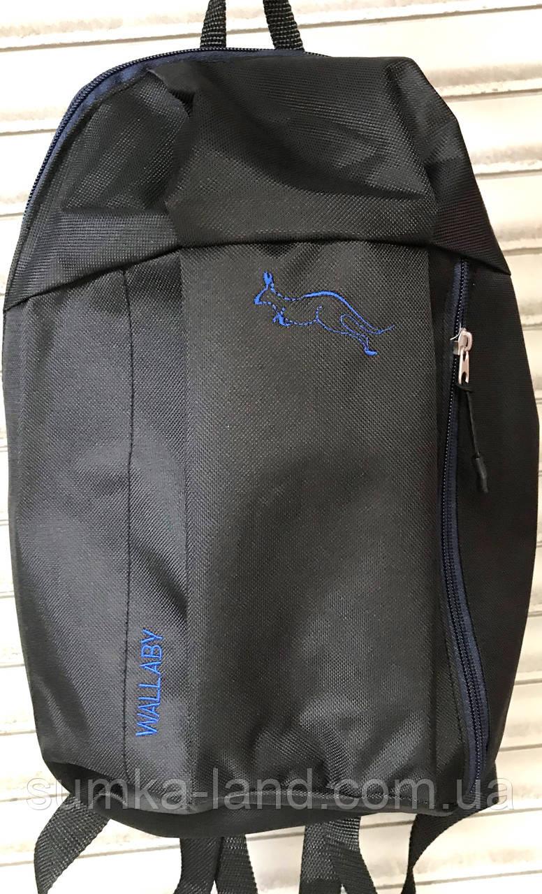 Городской черный рюкзак Wallaby 18*38 см