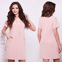 Платье женское прямое больших размеров летнеекреп дайвинг с карманами