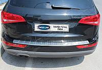 Audi Q5 (2008-) Накладка на задний бампер - Матированный