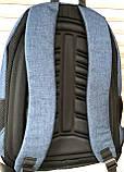 Городской рюкзак синего цвета Wallaby со спинкой на спонже 33*43 см, фото 2