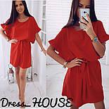 Женское прямое платье с рюшами (4 цвета), фото 2
