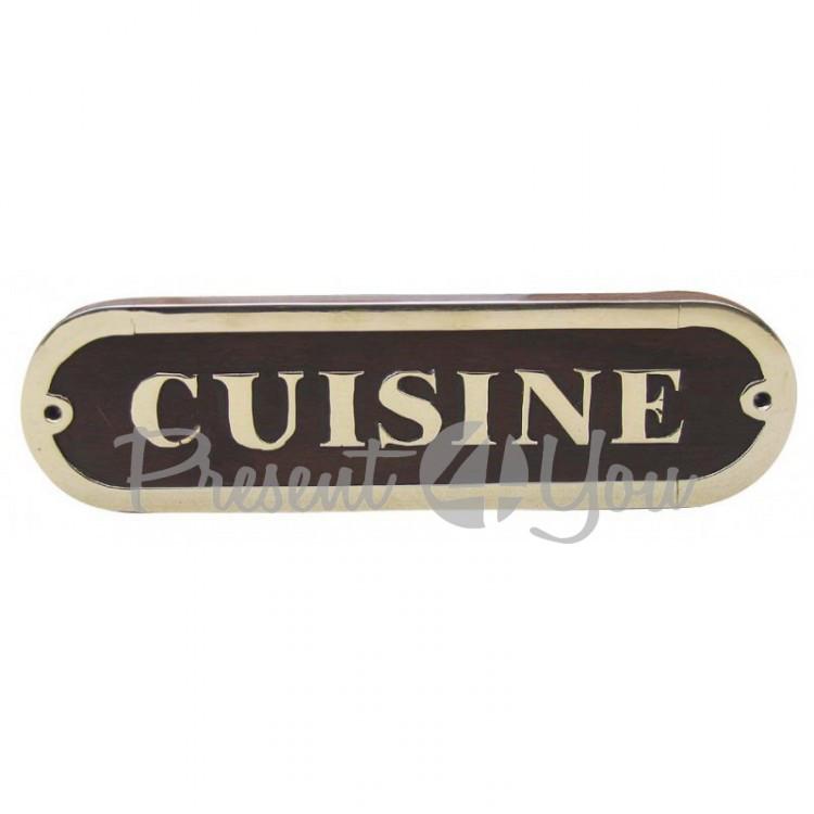 Табличка на двери «CUISINE» Sea Club, 18х5 см