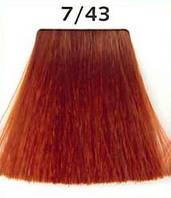 Стойкая крем-краска для волос WELLA 7/43 Koleston Красный тициан 60 мл