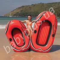 Лодка Bestway - 61099 Hydro-Force Raft