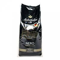 Кофе  Ambassador NERO (зерно) 1 кг