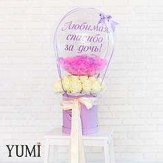 Композиция: Шар Bubble с надписью Любимая, спасибо за дочь!, перьями и атласной лентой и коробка с цветами