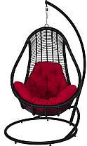 """Крісло - кокон підвісне з ротангу """"Komfort""""."""