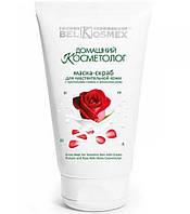 BelKosmex Маска-скраб для чувствительной кожи с протеинами сливок и молочком розы (БелКосмекс)100g RBA N