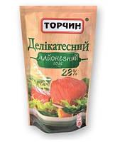 ТОРЧИН Соус Делікатесний Майонезний  160г/дойпак/