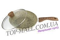 Сковорода антипригарная Maxmark - 240 мм гранит коричневый с крышкой