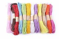 (Цена за 12шт) Бумажный канат Calamus, 12 цветов по 30 метров, разноцветный, лента декоративная, шнур для украшения подарков