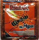Інсектицид -засіб від мурашок Рембек-Мураха, 50гр. (100шт/ящ)