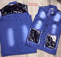 Джинсовая жилетка на девочек от 3 до 7 лет