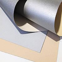 Ткань для тканевых роллет отражающая  С-70, фото 1