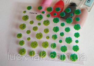 3D наклейки для дизайну YG414
