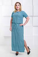 Красивое летнее платье в пол размер плюс Гарсия бирюзовый узор (46-60)