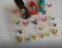 3D наклейки для дизайна, бабочки