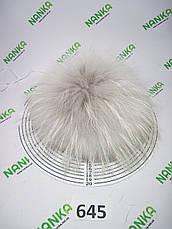 Меховой помпон Енот, Св. песочный, 20 см, 645, фото 3