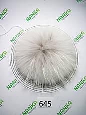 Меховой помпон Енот, Св. песочный, 20 см, 645, фото 2