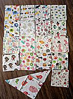 Арафатки/слюнявчики для детей